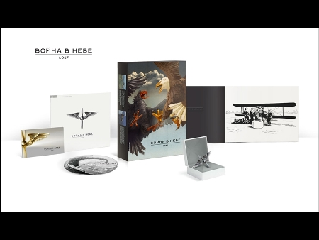 Rise Of Flight - War In Heaven 1917 Collector's Edition (31-Mar-2009)